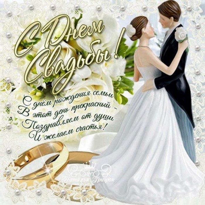 сдвоенный поздравления с днем свадьбы юле и диме сети полным-полно статей